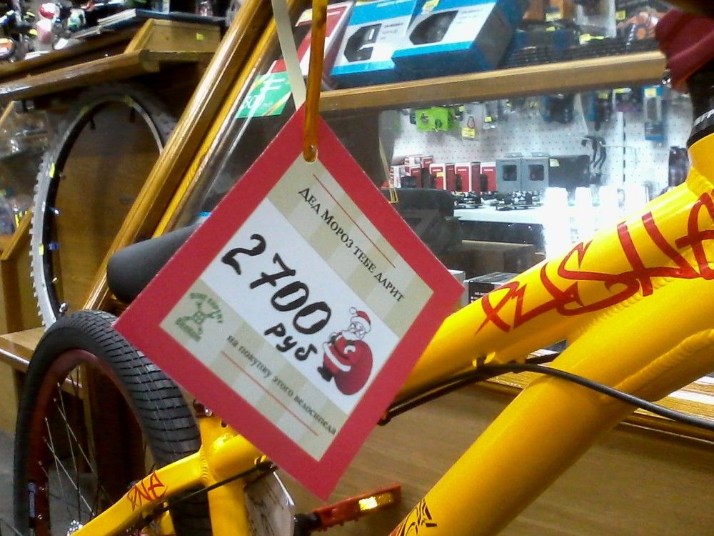 Дед Мороз в Феодосии дарит деньги на покупку велосипеда.