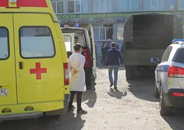 Среди пострадавших в Керчи много тяжелораненых - источник