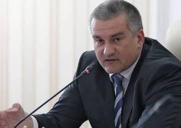 Глава Крыма гарантировал вооруженную охрану всем образовательным учреждениям Керчи