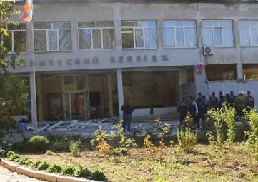 У родителей устроившего стрельбу в Керчи студента прошли обыски
