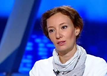 Кузнецова предложила пересмотреть критерии благополучия ребёнка