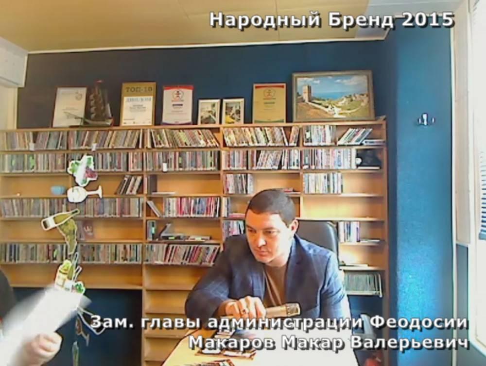 Супермарафон Народный бренд 2015 г.