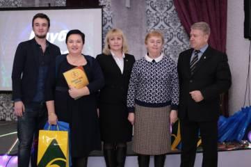 Народный Бренд 2015. Награждение.