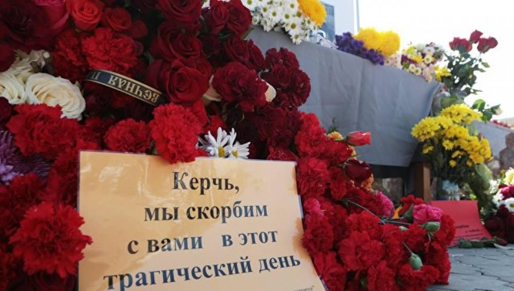 Трагедию в Керчи признали техногенной ЧС регионального характера