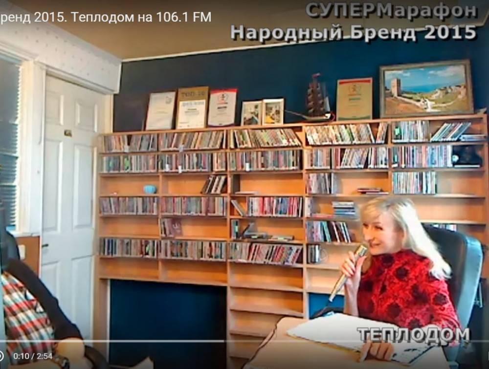 Теплодом, ИП Иванова Е.О.