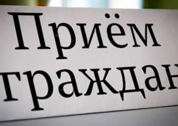 Прокуратура проведет прием граждан в Администрации г.Феодосии
