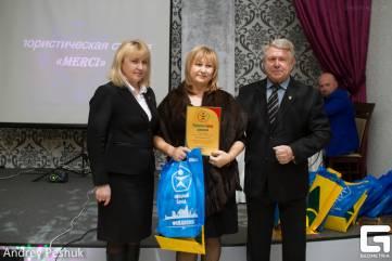 Народный бренд 2015 от geometria.ru