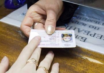 В России изменились правила восстановления водительских прав