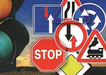 Водители продолжают не соблюдать ПДД