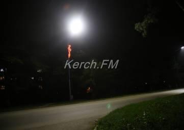 В Керчи на Орджоникидзе – новое освещение