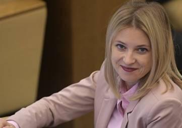 Связал Крым: Поклонская с мужем впервые рассказали о личной жизни