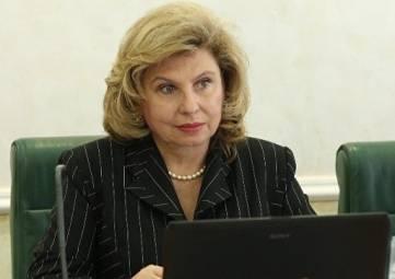 Российский омбудсмен едет в Керчь