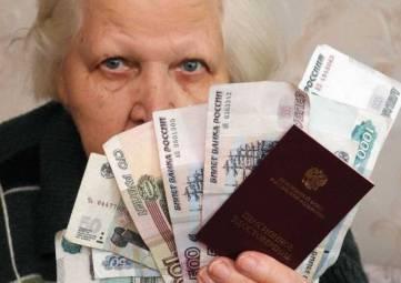 Россияне назвали комфортный уровень дохода на пенсии