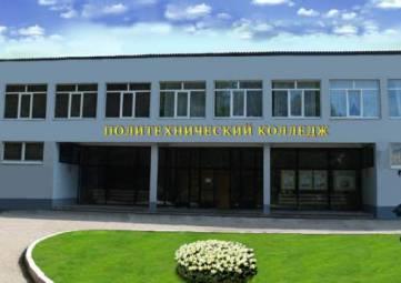 Главная цель керченского убийцы жива