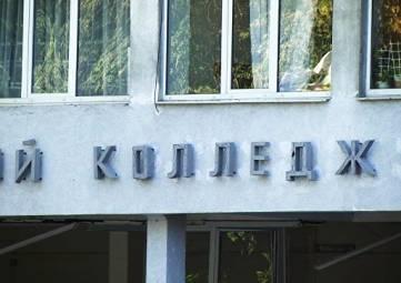 22 студента выразили желание перевестись из керченского колледжа после трагедии