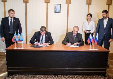 Евпатория и Свердловск стали побратимами