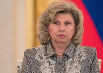 Москалькова в Керчи: право на покупку оружия должно наступать в 25 лет