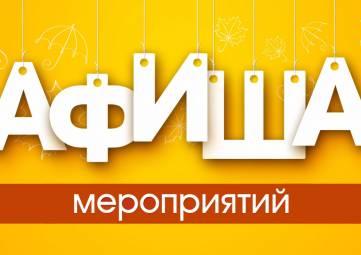 Какие мероприятия отменили в Керчи до конца ноября