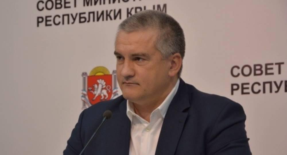 Итоговая пресс-конференция Сергея Аксёнова 2015