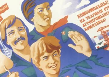 В Феодосии проведут субботник, приуроченный  к 100-летию ВЛКСМ