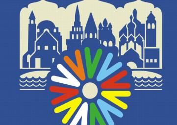 Санкт-Петербург, Симферополь и Феодосию свяжут скайп-мостом