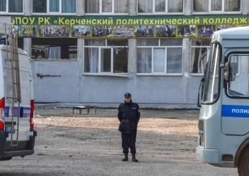 Власти Крыма наградят студентов и преподавателей