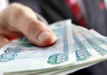 Еще 8 пострадавшим в Керчи выплатили 3,2 млн рублей