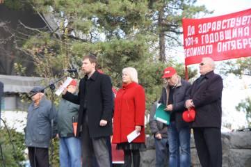 Коммунисты отметили 101-ю годовщину Октябрьской революции