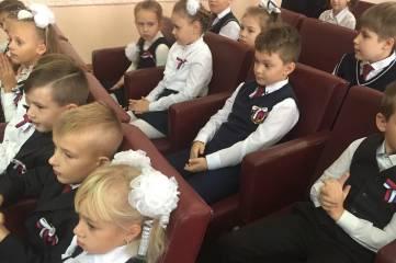 Глава Администрации посетил классный час в  школе