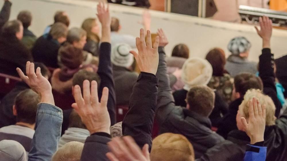 В Феодосии проведут публичные обсуждения