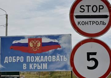 В Херсоне из аэропорта запустят автобусы к границе с Крымом
