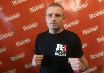 Первое золото России в копилку севастопольского отделения