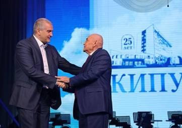 На Центр культуры и общежития КИПУ в Крыму выделят 250 млн рублей