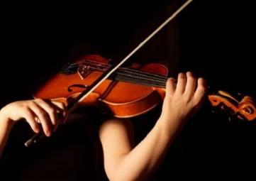 Вечер классической музыки