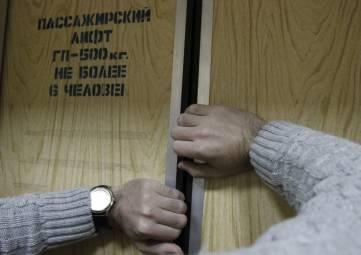Лифты «на приколе»