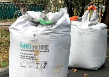 Ухудшение погоды на полуострове стало внеочередной проверкой для крымских коммунальщиков