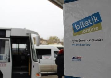 Для покупки билетов в режиме онлайн Крымавтотранс запустил мобильное приложение «Билетик»