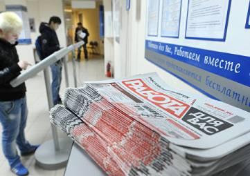 В России с нового года увеличат пособие по безработице
