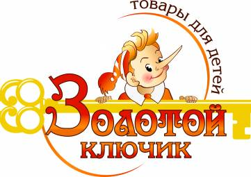 «Золотой ключик», магазин детских  товаров