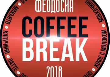 Сеть кофеен «Coffee break»