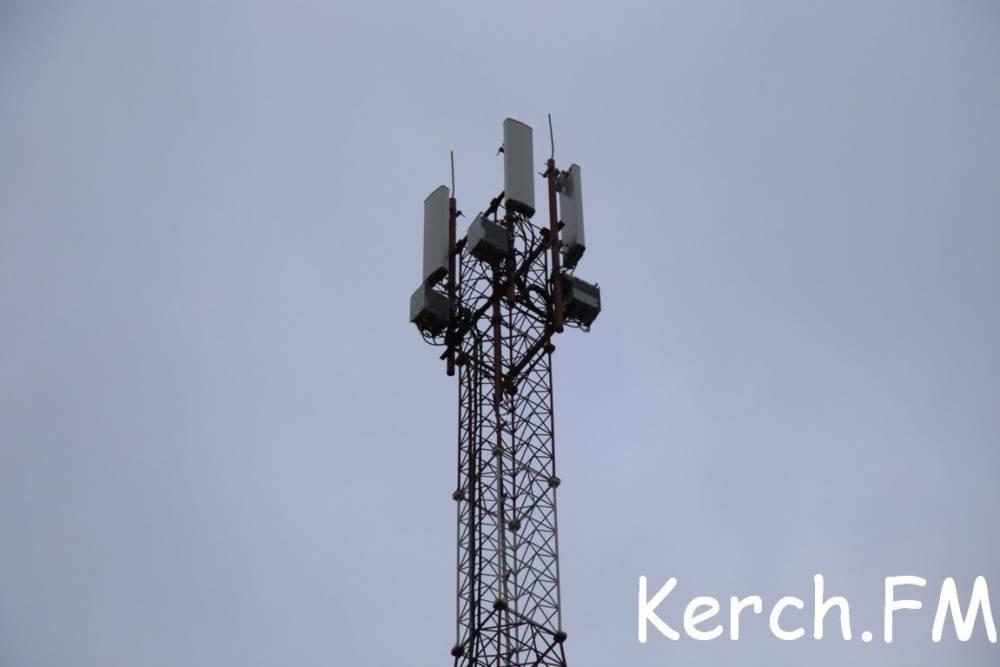 В районе улицы Марата открыли станцию подвижной радиотелефонной связи