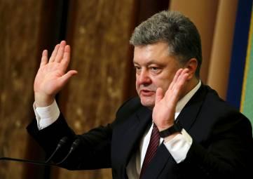 Итогом провокации украинских кораблей близ Крыма стало обращение Порошенко в ООН