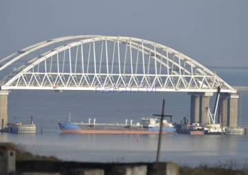 Пограничники ФСБ рассказали подробности задержания украинских нарушителей в Черном море