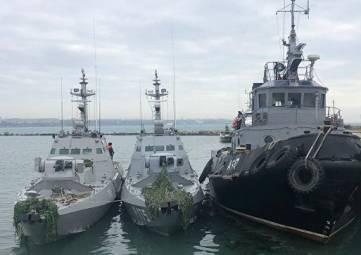 На задержанных кораблях ВМСУ находилось 24 моряка - источник