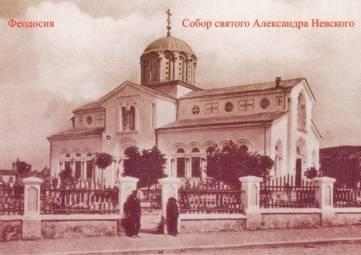 История храмов во имя Александра Невского в Крыму