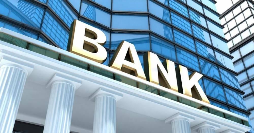 Правительство РФ не может заставить банки идти в Крым,- Лавров