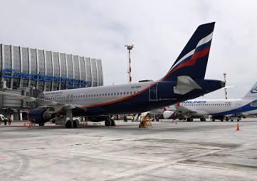 Окончательное имя аэропорта Симферополя