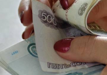 Почти 9 млрд рублей получили крымчане