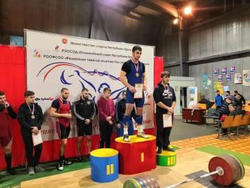 Медали феодосийских тяжелоатлетов