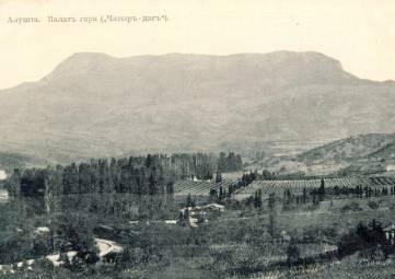 Три главные вершины: горные походы столетней давности